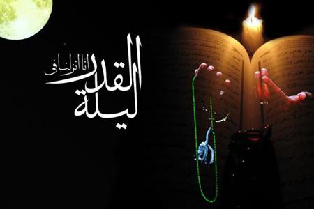 عکس هاي جديد شب هاي قدر, تصاوير شهادت امام علي