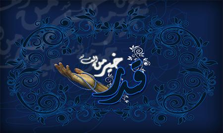 کارت تبريک شب هاي قدر, تصاوير شب هاي قدر