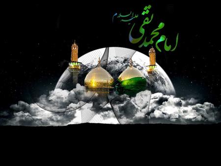 عکس های شهادت امام محمد تقی,عکس نوشته های شهادت امام محمد تقی