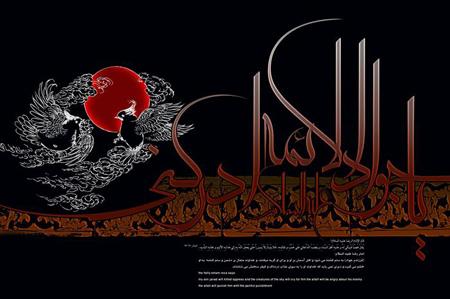 عکس های شهادت امام جواد,عکس نوشته های شهادت امام جواد