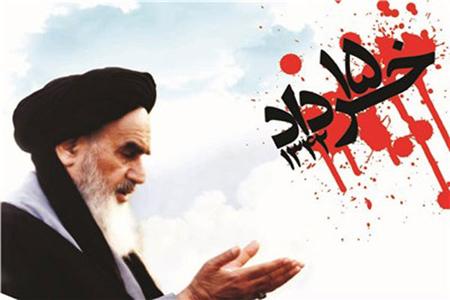 کارت پستال های 15 خرداد, جدیدترین تصاویر 15 خرداد