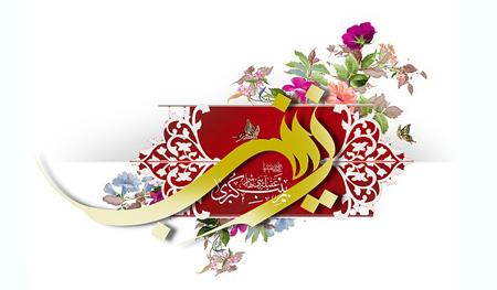 ولادت حضرت زینب کبری,پوستر میلاد حضرت زینب