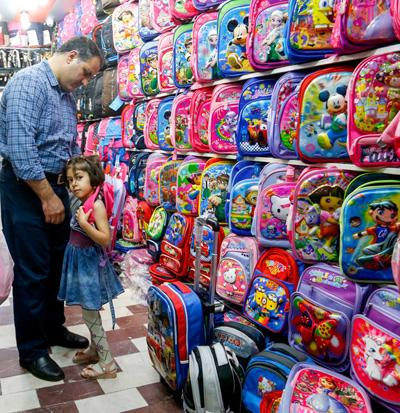 خرید کوله پشتی مدرسه, نحوه خرید کیف مدرسه