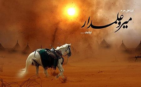 تصاویر تاسوعا,تصاویر تاسوعای حسینی