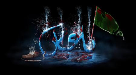 شهادت حضرت ابوالفضل العباس, تصاویر کارت پستال تاسوعای حسینی