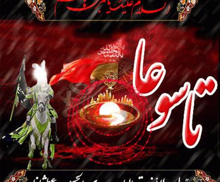 روز تاسوعا, شهادت حضرت ابوالفضل العباس