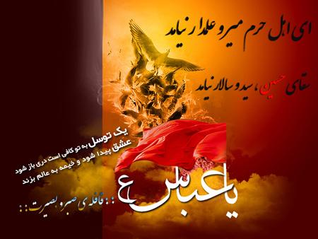 تصاویر تاسوعای حسینی, عکس های تاسوعا