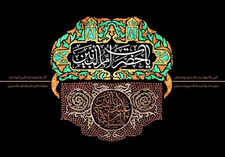 جدیدترین تصاویر وفات حضرت ام البنین, تصویرهای وفات حضرت ام البنین