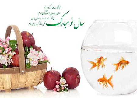 تصاویر عید نوروز,جدیدترین کارت پستال های عید نوروز