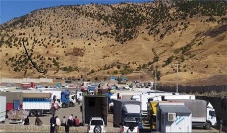 بازارچه مرزی, بازارچه مرزی در ایران, بازارچه مرزی