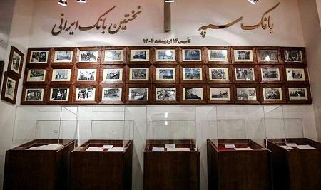 سکه های مختلف در موزه سکه, گالری تابلو های نقاشی در موزه سکه, انواع سکه های موجود در موزه سکه