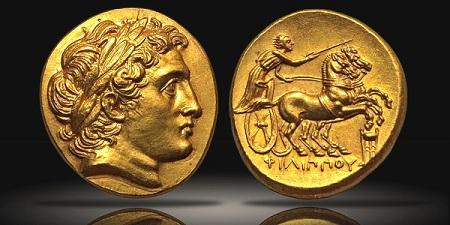 گرانترین سکه های قدیمی ایران در موزه سکه, موزه سکه, ارزشمند ترین موزه سکه