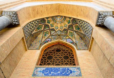 مدرسه دارالفنون تهران,تاریخچه مدرسه دارالفنون,تاسیس مدرسه دارالفنون