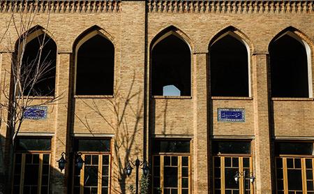 مدرسه دارالفنون تهران,دلیل ساخت مدرسه دارالفنون,عکس های مدرسه دارالفنون