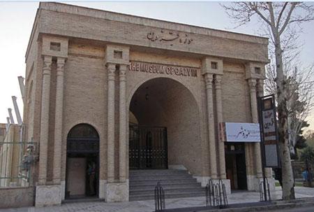 قزوین,آثار تاریخی قزوین,موزه شهر قزوین