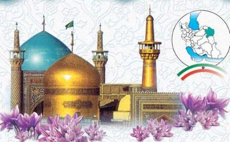 گردشگران خارجى,قطب گردشگری ایران,گردشگر خارجى