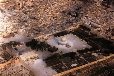 بیت المقدس, تاریخچه بیت المقدس,مسجدالاقصى