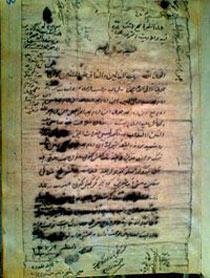 امامزاده,بقعه امامزاده سید جمال الدین,امامزاده سیدجمالالدین