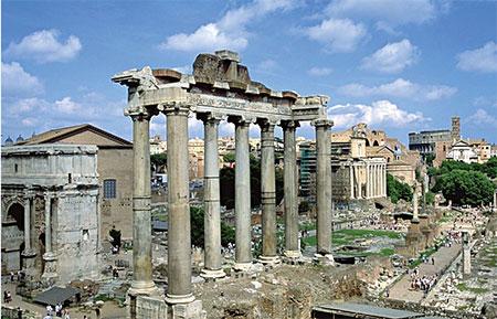 فروم روم,رومان فروم,فروم روم کجاست