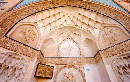 حمام تاریخی سلطان امیر احمد کاشان - عصر دانش