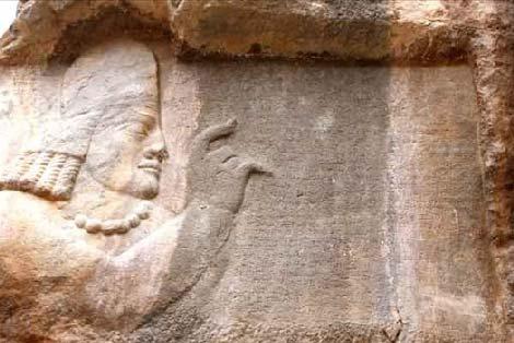 آلبوم سنگی شاهان ایرانی