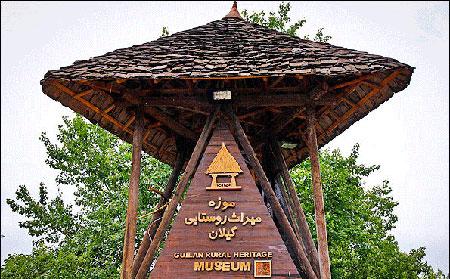 میراث روستایی گیلان,مکانهای تفریحی گیلان