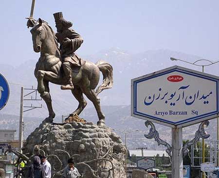 آشنایی با جاذبههای گردشگری استان کهگیلویه و بویراحمد,گردشگری