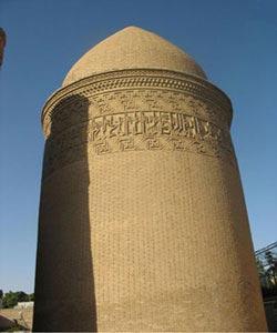 برج چهل دختر, چهل دختر,گردشگری,مکانهای تاریخی ایران
