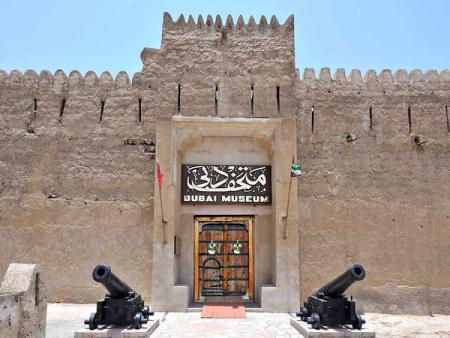 جاهای دیدنی دبی,قلعه دبی,مراکز تفریحی دبی
