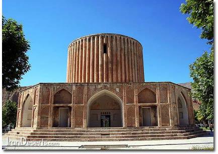عمارت خورشید بنایی در شهرستان کلات