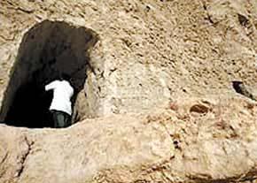 غار گوگان