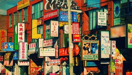 زیباترین محلههای چینی در دنیا,گردشگری,تور گردشگری
