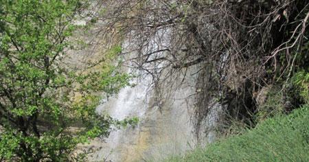 آبشار اما,آبشار اما در ایلام,ایلام,جاهای دیدنی ایلام