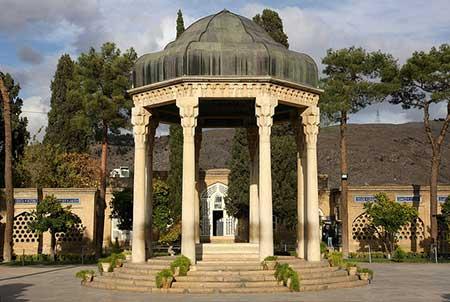 شیراز,حافظیه شیراز