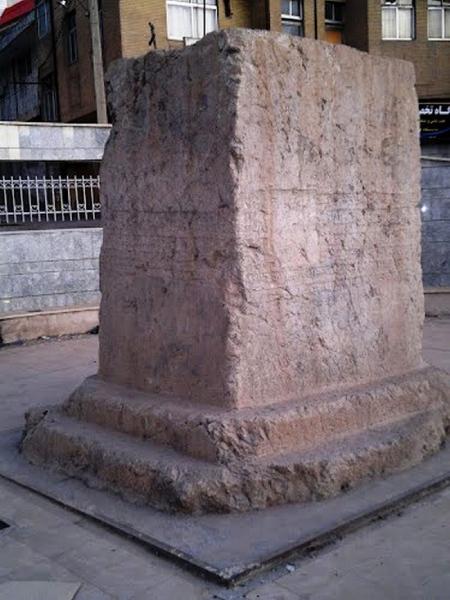 سنگ نوشتهای در استان لرستان