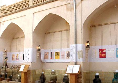عکس های خانه تاریخی تاج