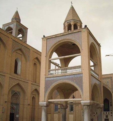کلیسای وانک,کلیسای وانک اصفهان