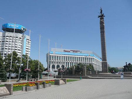 آلماتی,آلماتی قزاقستان,آلماتی قزاقستان