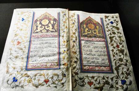 موزه قرآن و کتابت کجاست