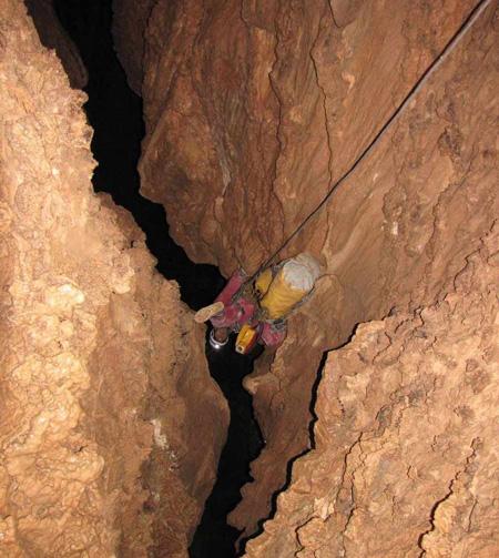 غار سم کجاست,غار