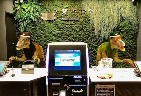 ،پیشرفتهترین هتلهای جهان،پیشرفتهترین هتلهای جهان از نظر تکنولوژی
