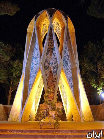 جاذبه های گردشگری ایران,جاذبه هاى طبيعى,گردشگری ایران
