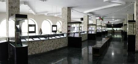 موزه سکه, موزه پول, موزه پول تهران
