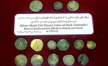 بازدید از موزه پول تهران, موزه پول آدرس, موزه پول تماشاگه پول
