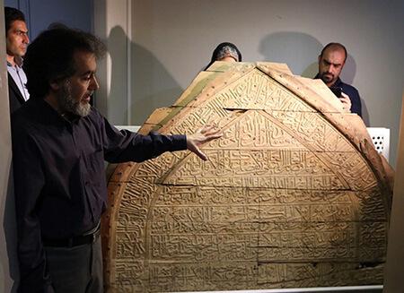 تصاویر موزه رضا عباسی,عکس هایی از موزه رضا عباسی,موزه ی تاریخی رضا عباسی