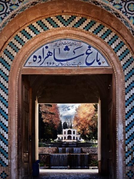 عکس های باغ شاهزاده ماهان,معماری باغ شاهزاده کرمان,عمارت باغ شاهزاده ماهان