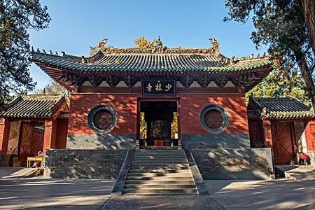 معبد  شائولین زادگاه کونگ فو, تاریخچه معبد شائولین, بخش های مختلف معبد شائولین