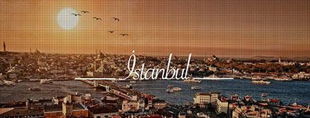 جاذبه های گردشگری استانبول,درباره تور استانبول,تور استانبول
