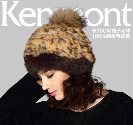 مدل کلاه بافتنی 2014