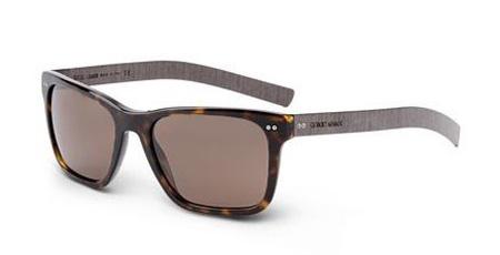 جدیدترین مدل عینک مردانه, مدل عینک مردانه برند آرمانی